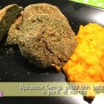 Spinacine (senza pollo) con patate al Cuisine Companion