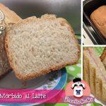 Pane morbido al Latte, ricetta semplice con la Macchina del Pane Lidl Silvercrest